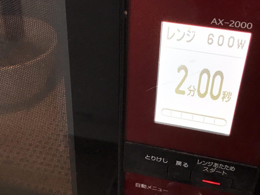 電子レンジ600Wで2分!無限ピーマン
